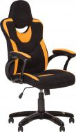 Кресло Nowy Styl GOSU TILT PL73 (CH) MFA/AB-37 черно-желтый