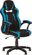 Кресло Nowy Styl COMBO ANYFIX PL73 (CH) MFA/AB-31 черно-голубой