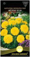 Насіння Golden Garden чорнобривці низькорослі Жовте диво 0,5 г