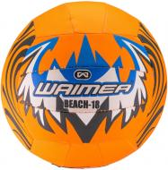 Волейбольний м'яч HMS Wainer beach 16VT р. 4