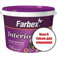 Фарба фасадна акрилова Farbex Interior база B мат 10л 12кг