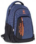Рюкзак Safari 47x30x21 см 20-107L-1