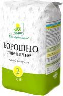 Борошно пшеничне вищого ґатунку 2 кг Терра