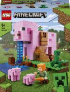 Конструктор LEGO Minecraft Будинок-свиня 21170
