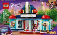 Конструктор LEGO Friends Кінотеатр у Хартлейк-Сіті 41448