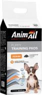 Пелюшки AnimAll 60х60 см 50 шт./уп. з активованим вугіллям для собак