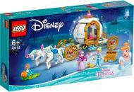 Конструктор LEGO Disney Princess Королівська карета Попелюшки 43192