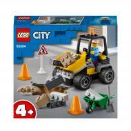 Конструктор LEGO City Автомобіль для дорожніх робіт 60284