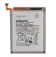 Аккумуляторная батарея Samsung EB-BA715ABY A715 Galaxy A71