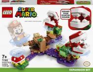 Конструктор LEGO Super Mario Головоломка з рослиною-піраньєю 71382