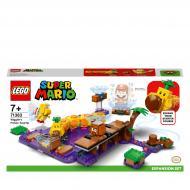 Конструктор LEGO Super Mario Отруйне болото гусениці. Додатковий рівень. 71383