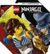 Конструктор LEGO NINJAGO Грандіозна битва: Джей проти Змієподібного 71732