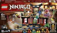 Конструктор LEGO Ninjago Турнір стихій 71735