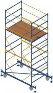Вишка-тура Будмайстер Standard Н290 1,30x1,85 (MSS S01 0029)