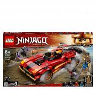 Конструктор LEGO Ninjago Переслідувач ніндзя X-1 71737