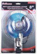 Вентилятор автомобільний з пультом управління на прищепці CarCommerce 61001