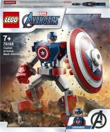 Конструктор LEGO Super Heroes Marvel Робоброня Капітана Америки 76168