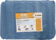 Тент універсальний X-Treme 8x10 м синій