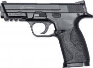 Пневматический пистолет SAS MP-40 Metal 4,5 мм, 120 м/с
