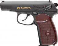 Пневматический пистолет SAS Makarov SE 4,5 мм