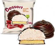 Зефір Деліція Шалімар з печивом 50 г (4820042654537)