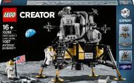 Конструктор LEGO Creator NASA Apollo 11 Lunar Lander 10266