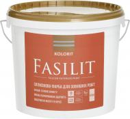 Краска Kolorit Fasilit LА белый 4,5л 6,3кг
