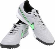 Футбольні бутси   Nike  631284-030   р. 10  сірий
