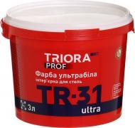 Краска Triora TR-31 ultra ультра белый 3л