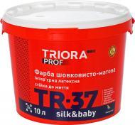 Краска Triora TR-37 silk&baby белый 10л
