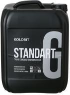 Грунтовка глубокопроникающая Kolorit STANDART G 10 л