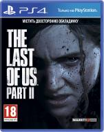 Гра Sony The Last Of Us Part II (PS4)