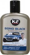 Засіб K2 для догляду за шинами та чорними бамперами BONO BLACK K030 200 мл