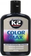 Поліроль K2 COLOR MAX 200 мл