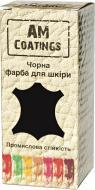 Фарба для виробів зі шкіридля виробів зі шкіри AM Coatings 35 мл чорний
