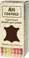 Фарба для виробів зі шкіри AM Coatings коричневий 35 мл