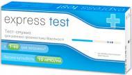 Тест-смужка Express Test на визначення вагітності 2 шт.