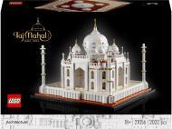 Конструктор LEGO Architecture Тадж-Махал 21056