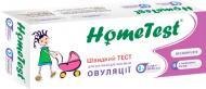 Тест струменевий HomeTest на визначення овуляції 1 шт.
