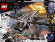 Конструктор LEGO Super Heroes Marvel Флаєр-дракон Чорної Пантери 76186