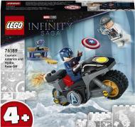 Конструктор LEGO Super Heroes Сутичка Капітана Америки й «Гідри» 76189