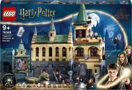 Конструктор LEGO Harry Potter Гоґвортс: таємна кімната 76389