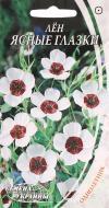 Насіння Семена Украины льон великоквітковий Ясні оченята 0,3 г
