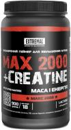 Гейнер МАКС 2000 Extremal 900 г полуниця з вершками
