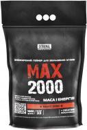Гейнер МАКС 2000 Extremal 1680 г полуниця з вершками