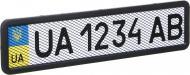 Рамка під номерний знак металізована Vitol РНС-75055 з сіткою чорна