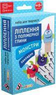 """Набір для творчості Умняшка """"Ліплення з полімерної глини """"Закладки Монстри"""" ПГ-006"""