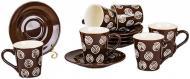 Сервіз кавовий 12 предметів на 6 персон 367-123