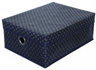Короб для зберігання із кришкою Тарлев 15312 Navy blue синій 160x400x300 мм