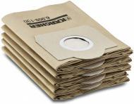 Мішок паперовий Karcher MV 3  5 шт. 6.959-130